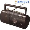デジタルソニック モノラルカセットレコーダー DMM-1800(1台)【デジタルソニック】