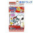【在庫限り】SNOOPY ピレパラアース クローゼット用 ハッピースイートフラワーの香り(10コ入)