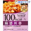 マイサイズ 麻婆丼(120g)