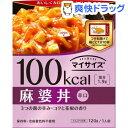 マイサイズ 麻婆丼(120g)【マイサイズ】