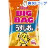 カルビー ポテトチップス ビッグバッグ うすしお味(170g)