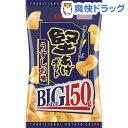 【訳あり】堅あげポテト うすしお味 ビッグサイズ(150g)