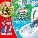 【在庫限り】SB トイレスタンプ フレッシュソープの香り お買い得パック(1セット)【スクラビングバブル】