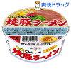 サンポー 焼豚ラーメン 九州とんこつ味(1コ入)