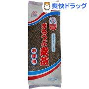 佐賀県産まるつぶ麦茶(1kg)