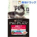 プロプラン お腹のケア 1〜6歳 成犬用 サーモン(3Kg)【プロプラン(ProPlan)】【送料無料】