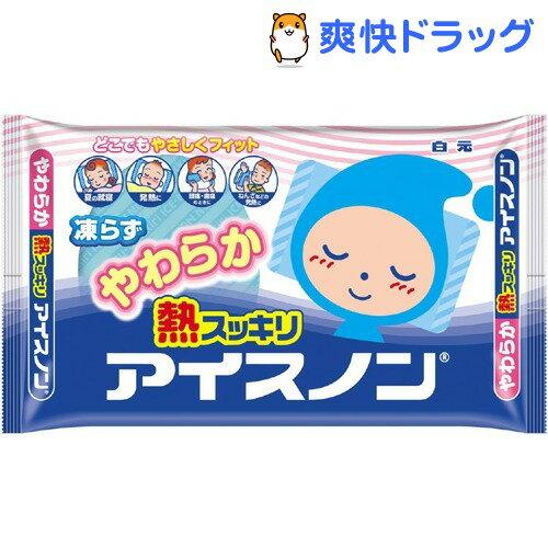 アイスノン 熱すっきり(1コ入)【アイスノン】[冷却グッズ]...:soukai:10003477