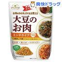 ダイズラボ 大豆のお肉 ミンチタイプ(200g)