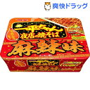 一平ちゃん 夜店の焼そば 麻辣味(1コ入)【一平ちゃん】