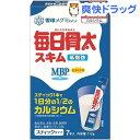雪印メグミルク 毎日骨太MBPスキム スティックタイプ(16g*7本入)