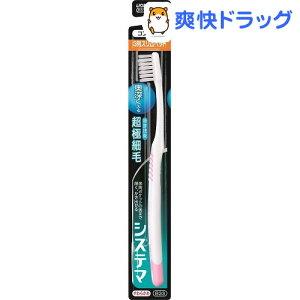 システマ ハブラシ コンパクト ライオン 歯ブラシ