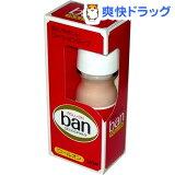 バン(ban) ロールオン(30mL)ライオン【HLSDU】 /【Ban(バン)】[デオドラント 制汗剤 ロールオン]