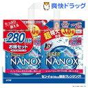 【在庫限り】トップ スーパー ナノックス つめかえ用 超特大サイズ2コセット(1セット)【ナノックス(NANOX)】