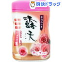 薬用入浴剤 露天 にごり湯 ローズの香り(680g)