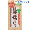【ケース販売】ケース販売 ふくれん 豆乳飲料麦芽コーヒー(1000mL*6本入)【ふくれん】