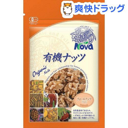 ノヴァ 有機栽培 ウォールナッツ(80g)[お菓子 おやつ]...:soukai:10183227