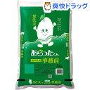 幸福米穀 あらったくん 福井県産 ハナエチゼン 5Kg