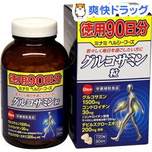 アウトレット グルコサミン サプリメント コンドロイチン