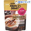 スリムアップスリム 黒糖きな粉ラテ(315g)【スリムアップスリム】