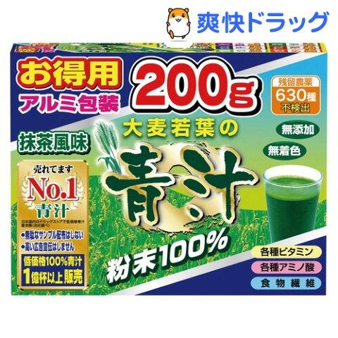 大麦若葉の青汁粉末100%(200g)【YUWA(ユーワ)】