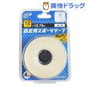 ゼロ・ホワイト コットンバンデージ 非伸縮 12mm*13.75m(4巻)【ゼロテープ(ZERO TAPE)】