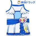 32864 HUGっと!プリキュア 変身インナーB 110(...