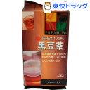 健茶館 プレミアム 国内産黒豆茶(8g*18包)【健茶館】[お茶]