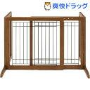 リッチェル ペット用木製おくだけゲート(1コ入)[ペットゲート 犬用 ペットフェンス]【送料無料】