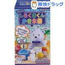 クールズ しろくまくんかき氷器 ホワイト D-1371(1コ...