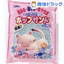 猫砂 ポップサンド ソフト(10L)【ポップサンド】[猫砂 ねこ砂 ネコ砂 紙 ペット用品 流せる]