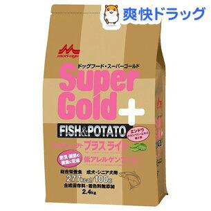 スーパー ゴールド フィッシュ ドッグフード
