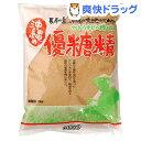 優糖精(1kg)[砂糖]