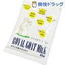 ロイヤルゴートミルク(25g)