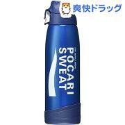 ポカリスエット 真空断熱スポーツボトル 1L(1コ入)【ポカリスエット】