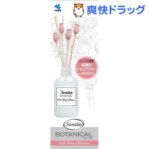 サワデー ボタニカル 替 ピンクナチュラルブロッサム(53mL)【サワデー】