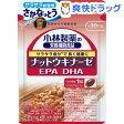 【今だけ杜仲茶サンプル付き】小林製薬 栄養補助食品 ナットウキナーゼ・DHA・EPA(30粒入)【小林製薬の栄養補助食品】[小林製薬 栄養補助食品 ナットウキナーゼ DHA]