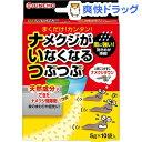 KINCHO ナメクジがいなくなるつぶつぶ ナメクジ駆除剤 天然成分(5g*10袋入)