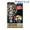 徳用黒烏龍杜仲茶(3g*60袋入)