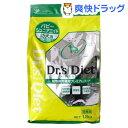 ドクターズダイエット 犬用 パピージュニアエイド(1.8kg)【ドクターズダイエット】[特別療法食]【送料無料】