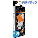 プリンストン USB3.0対応 フラッシュメモリー オレンジ 64GB PFU-XTF/64GOR(1コ入)【プリンストン(Princeton)】【送料無料】