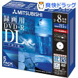 バーベイタム DVD-R 8.5GB ビデオ録画用 8倍速対応 5枚 VHR21HDSP5(1セット)【バーベイタム】