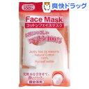 コットンフェイスマスク 顔全体用(30枚入)[コットン 激安 コスメ 化粧品]