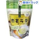 お茶屋が作った 煎茶ラテ ティーバッグ(5コ入)