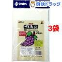 果実袋 ブドウ 大(20枚入*3コセット)