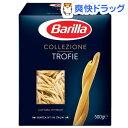 バリラ トロフィエ(500g)【バリラ(Barilla)】