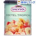 サリソル トロピカルフルーツカクテル(40g)【サリソル】