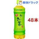 伊藤園 おーいお茶 緑茶(525mL*48本入)【お~いお茶】