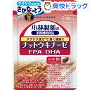 小林製薬 栄養補助食品 ナットウキナーゼ・DHA・EPA(30粒入)