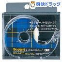 スコッチ はってはがせるテープ 12mm 20m 巻芯径25mm Dつき 811-1-12D(1巻)