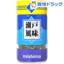 三島 ふりかけ 瀬戸風味(45g)【三島】